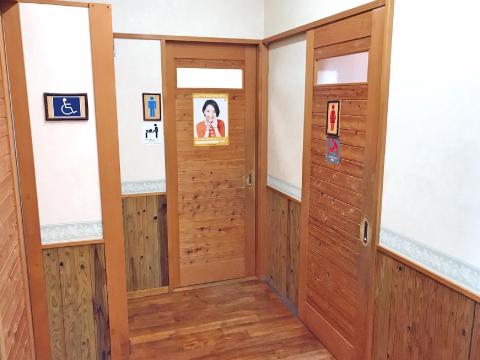 沖縄県名護市の北部皮フ科クリニック トイレ